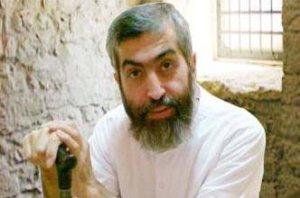 Ayatollah Boroujerdi