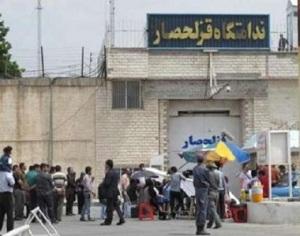 Ghezehhesar Prison, Iran